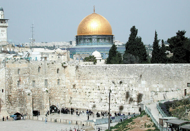 The Wailing Wall, where once a great temple stood.