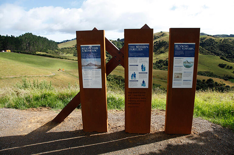 The first of the way stations on the path that leads from Rore Kahu down to the beach.